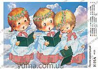 Хор ангелочков схема для вышивки бисером