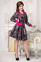 Костюм  из жакета и  юбки-клеш, выполненный  из двух видов костюмной ткани