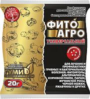 Биощит фитоагро 20г (биофунгицид), Агромакси