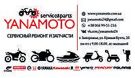 Ремонт квадроциклов, мотоциклов,лодочных моторов