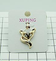 44. Оригинальные позолоченные кулоны Xuping. Кулон лиса.