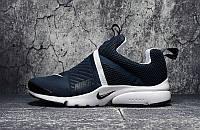 Кроссовки мужские Nike Air Presto Extreme D189 темно-синие