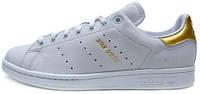 "Женские кроссовки Adidas Stan Smith ""24K Gold"" White"