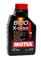 Motul 8100 X-cess 5w-40 моторное масло синтетика - 1 литр.