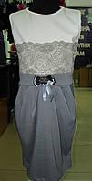 Платье трикотажное Brows Kids для девочки.