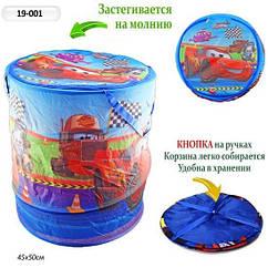 Корзина для игрушек 19-001 (50шт) 45*50см