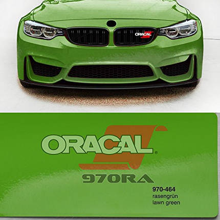 Зеленая глянцевая пленка Oracal 970 RA 464, фото 2