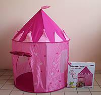 Детская палатка Домик принцессы розовая в коробке