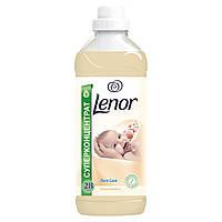 Кондиционер для белья Lenor Миндальное Масло для чувствительной кожи 1л