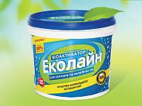 Биоактиватор для канализации «Эколайн» 120 гр