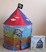 Палатка детская Домик Пирата для мальчика  размер 105*105*125 см