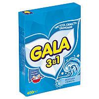 Стиральный порошок Gala 3в1 Морская свежесть 400 г для ручной стирки
