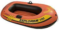 Детская надувная лодка Explorer 100 Intex 58329 (55 кг)