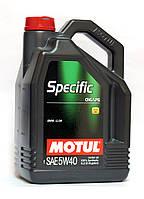 Motul Specific CNG/LPG 5W-40 моторное масло синтетика - 5 литров.