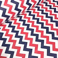 Ткань хлопковая  широкий сине-красный зигзаг 135г/м2 №596