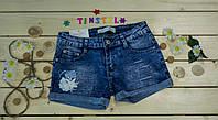 Модные джинсовые шорты для девочки рост 134