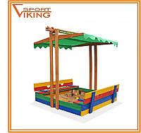Цветная детская песочница деревянная с крышкой