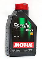 Motul Specific CNG/LPG 5W-40 моторное масло синтетика - 1 литр.