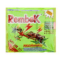 """""""Rembek"""" 125гр готовая приманка для борьбы с медведкой, волчком, капустянкой, дротянкой и личинкой хруща"""
