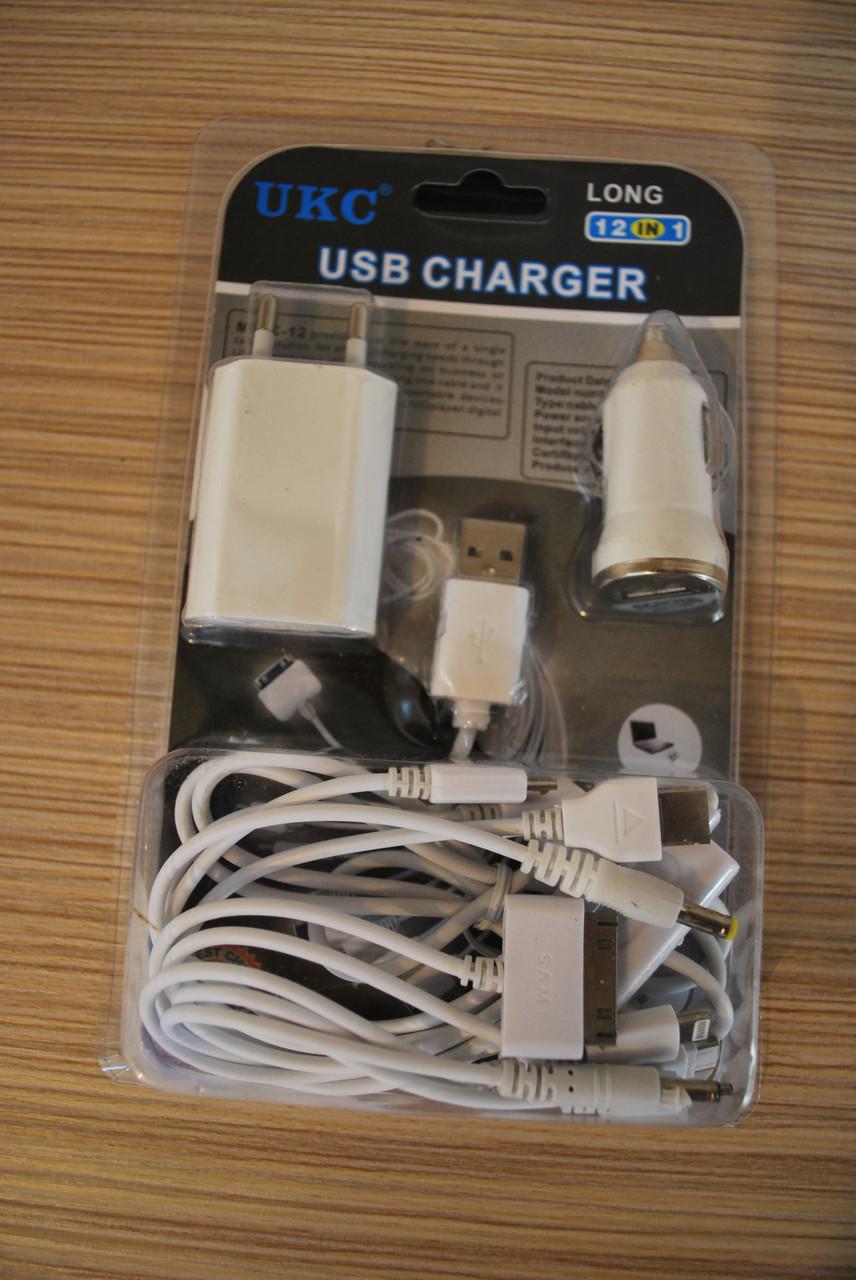 Універсальний зарядний 12 в 1 USB кабель шнур