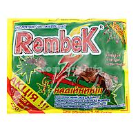"""""""Rembek"""" 220гр готовая приманка для борьбы с медведкой, волчком, капустянкой, дротянкой и личинкой хруща"""