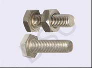 Болт нержавеющий М8 А4 ГОСТ7805-70 DIN933