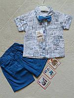 Нарядные детские костюмы летние для мальчика