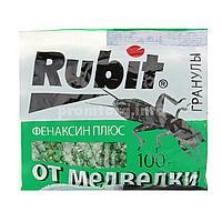 """""""Rubit"""" 100гр готовая приманка в виде гранул для борьбы с медведкой, волчком, капустянкой"""