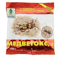 """""""Медветокс г"""" 100гр инсектицид от медведки, садовых муравьев для защиты корнеплодов овощных, цветочных культур"""