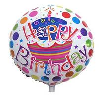 """Шарик  фольгированный   """" Happy Birthday -тортик """" диаметр 45см."""
