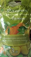 Субстрат для цитрусовых, кофе, жасмин, инжир 3л