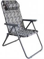 Кресло- шезлонг раскладной с подголовником DES2001-2C