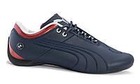 Темно-синие мужские кроссовки Puma BMW 02