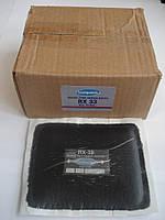 Радиальный пластырь RX-33 Best
