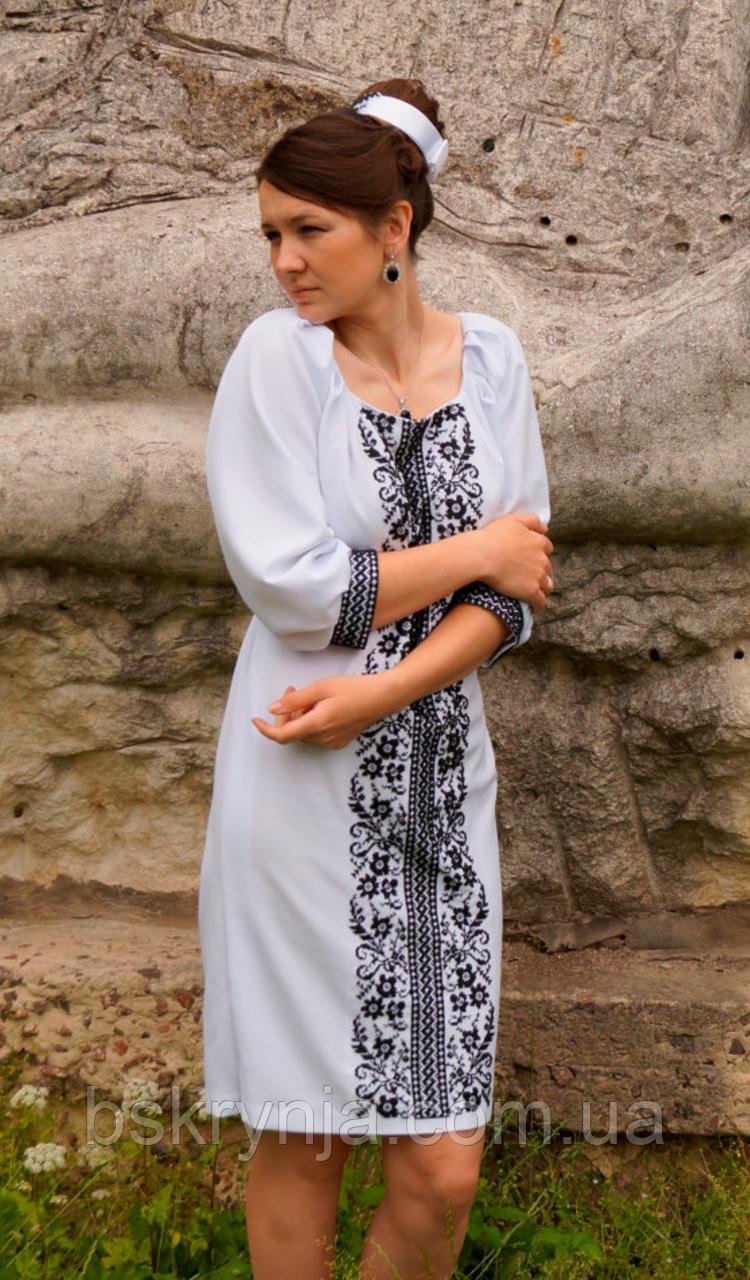 Парні вишиванки.Жіноча сукня + сорочка чоловіча МВ-65п  продажа ... de9a4367dcfda