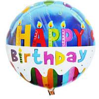 """Шарик  фольгированный   """" Happy Birthday -свечи """" диаметр 45см."""