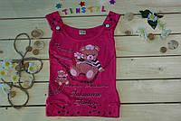 Модная футболка Маня  на девочку рост 80-116