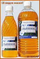 Льняное масло пищевое, 1000 мл