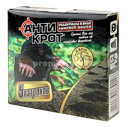 АнтиКрот 6 патронов дымовые шашки, родентицидное средство от кротов и грызунов