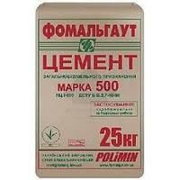 Цемент М500 Д0 Фомальгаут/Полимин