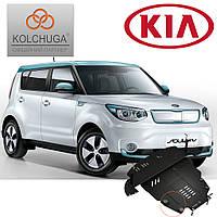 Защита двигателя Кольчуга для KIA Soul EV (Premium)