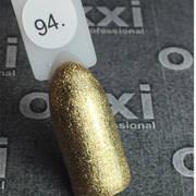 Гель лак Oxxi №094(золотистый с голографическими блестками),8 мл