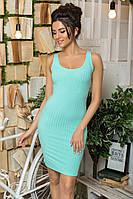 Платье майка женское ткань трикотаж цвет ментоловый