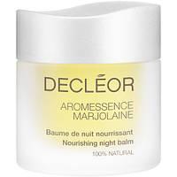Бальзам Майоран ночной питательный для сухой кожи, 15 мл/Decleor Baume de Nuit Nourrissant Marjolaine