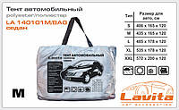 Тент автомобильный Lavita LA 140101M/BAG Размер M 435Х165Х120