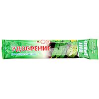 """Удобрение для огурцов и кабачков """"Чистый Лист"""" 100гр комплексное"""