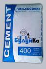 Цемент ПЦ II/Б-Ш-400 БудуйКа 50 кг