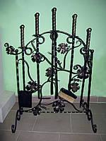 Каминный набор кованый Виноградная лоза