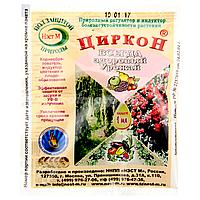 """Стимулятор роста растений """"Циркон"""" 1мл для повышенния урожайности"""
