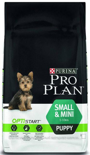 Purina Pro Plan Puppy SMALL and MINI  для щенков мелких и карликовых пород 0,7кг